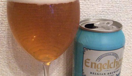 【お酒】カルディで売ってるエンゲルヒェンがフルーティーで飲みやすい