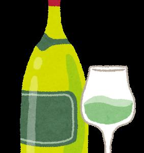カルディの激安ワイン「レッドウッドシャルドネ(白)」を飲んでみて