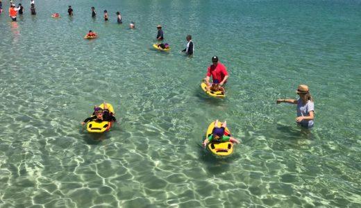 西オーストラリア観光なら「バッセルトン」が超おすすめ