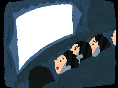 TOHOシネマズのプレミアボックスシートでみる映画が最高だった