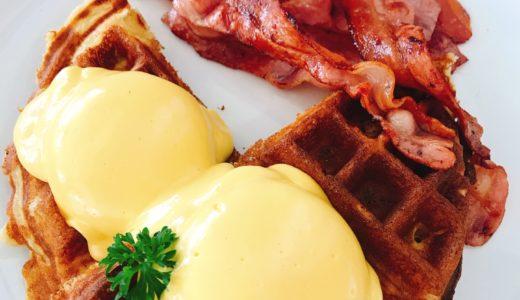 ケアンズの朝ごはんカフェ「ワッフル オン」で美味しい朝食を