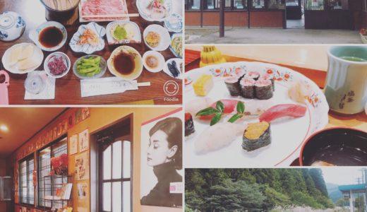山形 赤倉温泉 いづみ荘は、1泊2食のご馳走付きでコスパ良すぎた