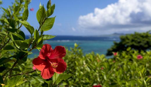 沖縄出身の私が沖縄へUターン移住できない理由
