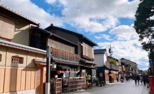 【Day1】京都を1泊2日で世界遺産コースを巡ってきた!