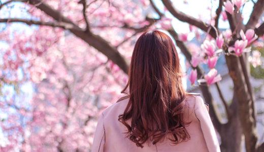 アラサー女子の病気事情。子宮内膜症と10年来のお付き合いの末路